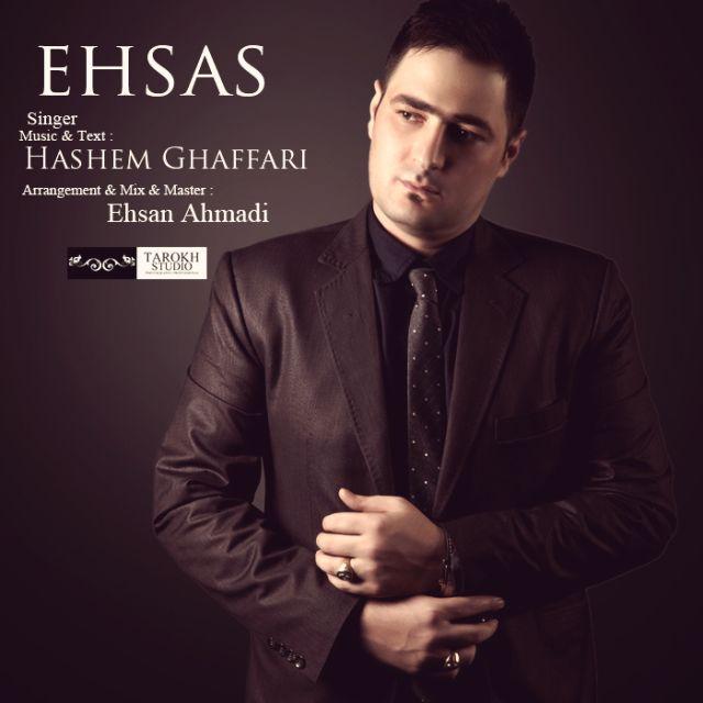 Hashem Ghaffari – Ehsas