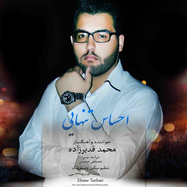 Mohammad Ghadirzadeh – Ehsase Tanhaie