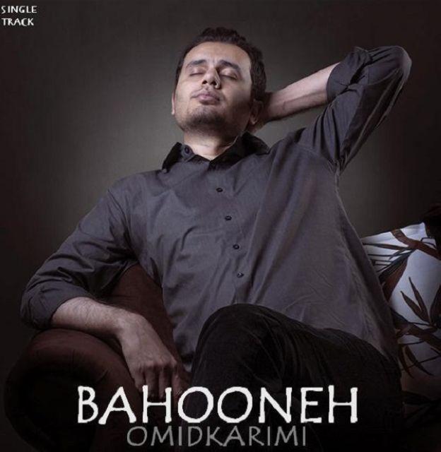 Omid Karimi – Bahooneh