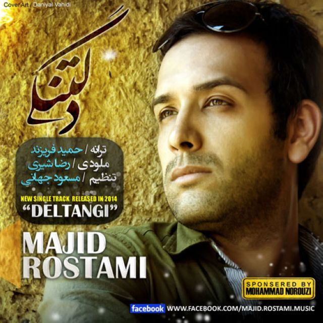 Majid Rostami – Deltangi