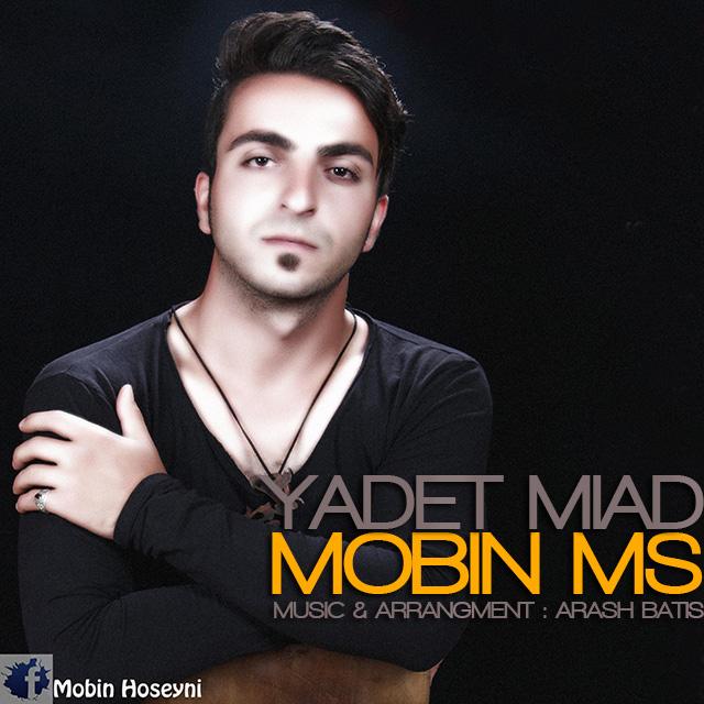 Mobin Ms – Yadet Nemiad