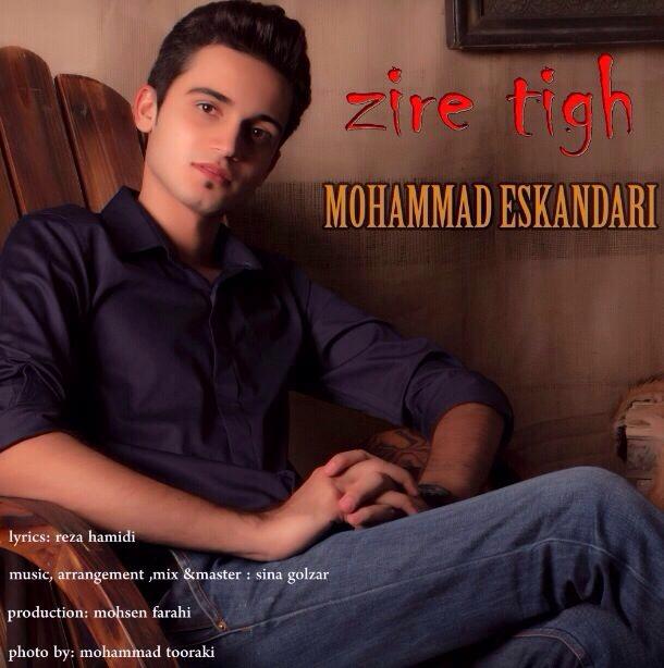 Mohammad Eskandari – Zire Tigh