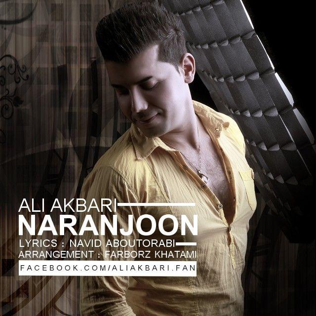 Ali Akbari – Naranjoon