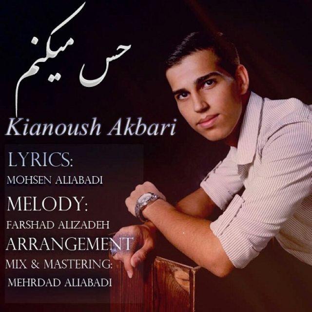 Kianoush Akbari – Hes Mikonam