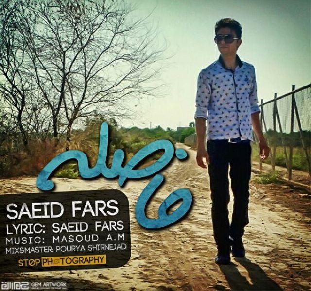 Saeed Fars – Fasele