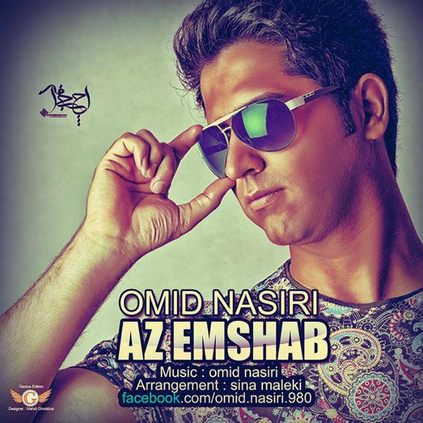 Omid Nasiri – Az Emshab