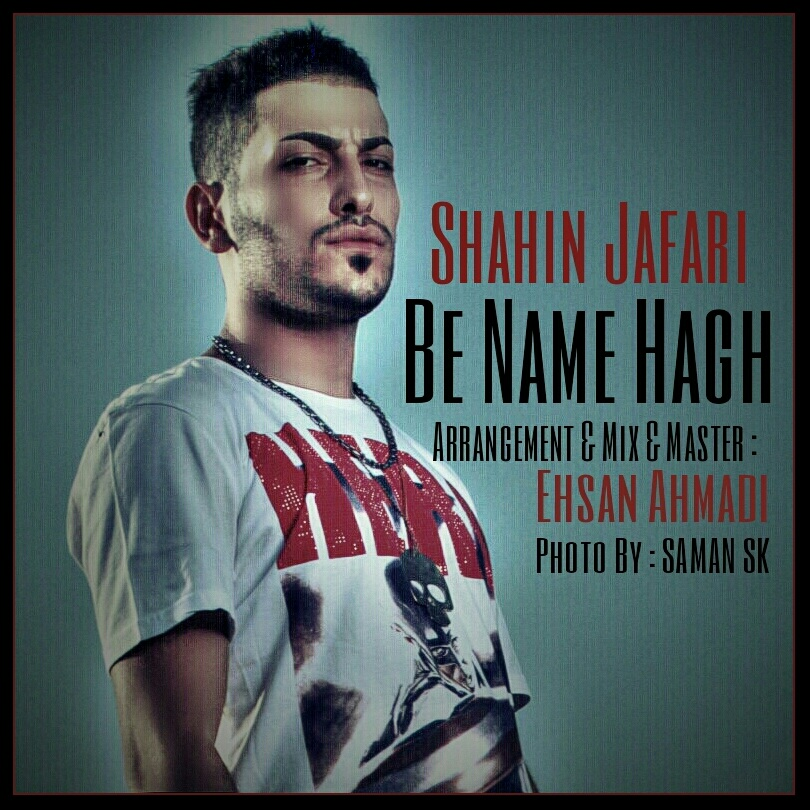 Shahin Jafari –  Be Name Hagh