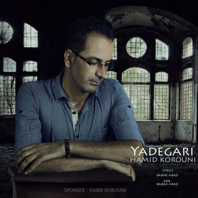 Hamin Korouni – Yadegari