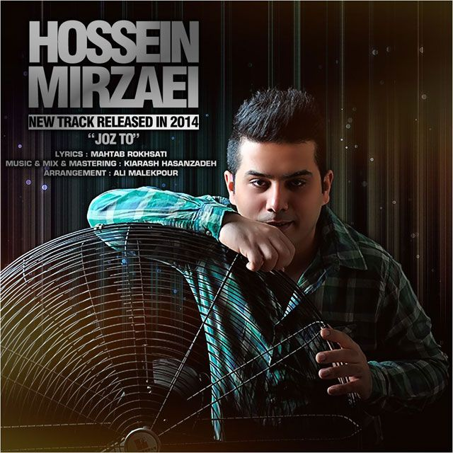 Hossein Mirzaei – Joz To