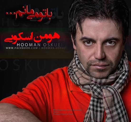 Houman Oskouei – Ba To Mimanam