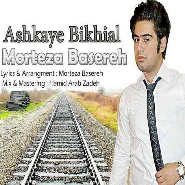 Morteza Basereh – Ashkaye Bikhiyal