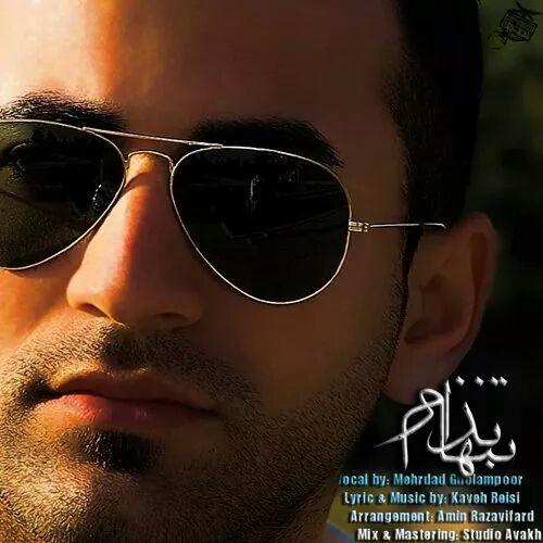 Mehrdad Gholampoor – Tanham Bezar