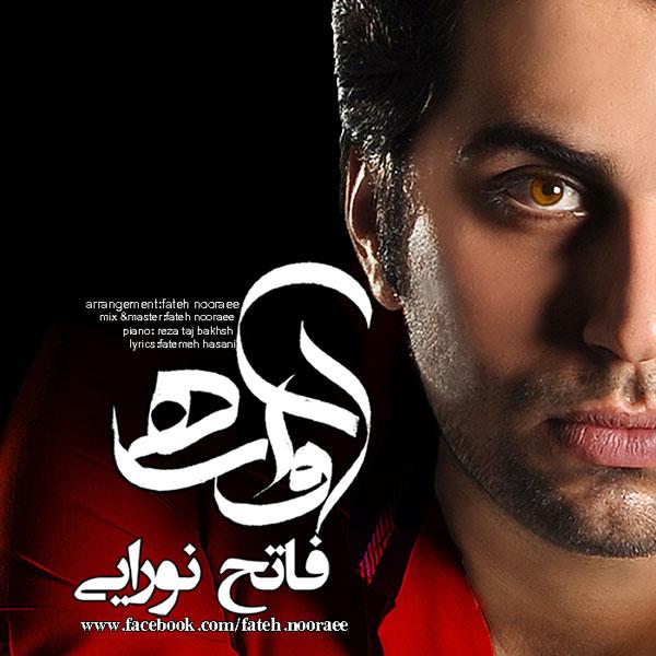 Fateh Nooraee – Avareh