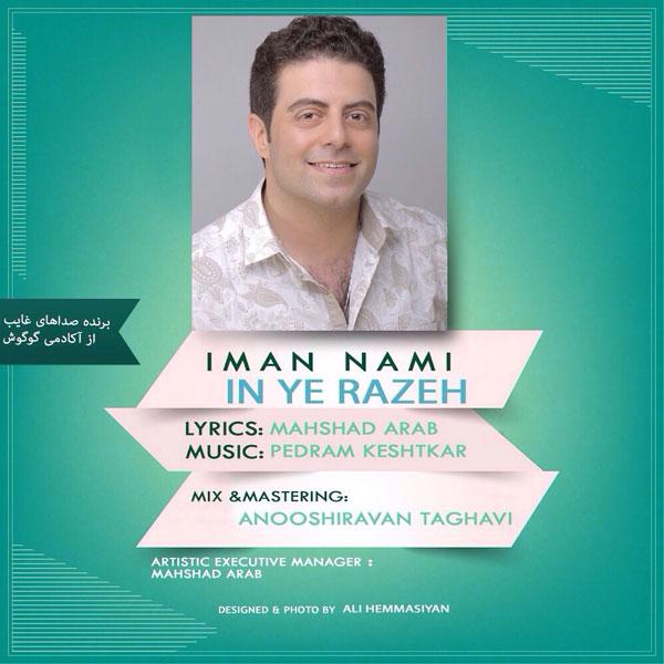 Iman Nami – In Ye Razeh