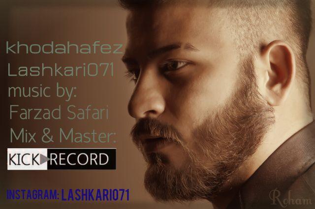 Lashkari071 – Khodahafez