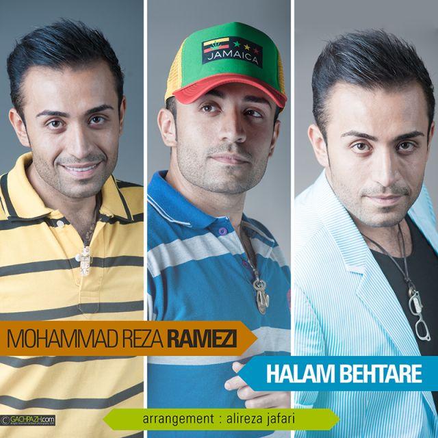 Mohammadreza Ramezi – Halam Behtare