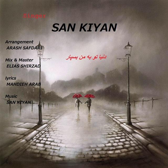 San Kiyan – Donyato Be Man Bespar