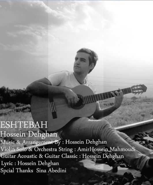 Hossein Dehghan – Eshtebah