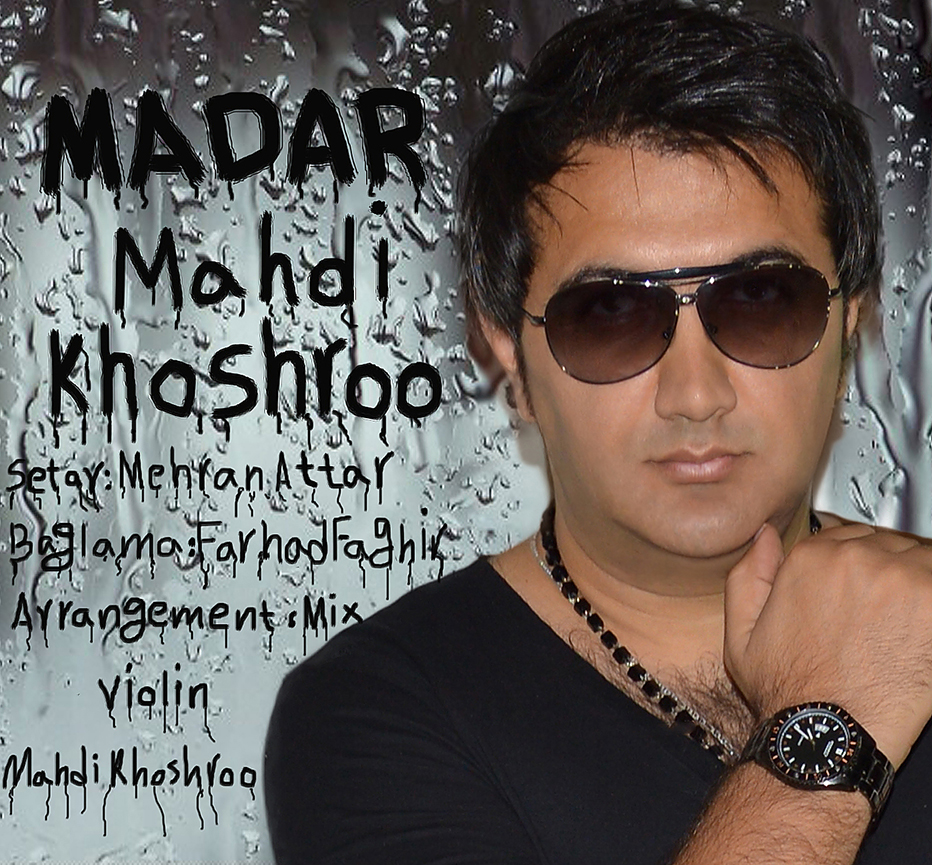 Mahdi Khoshroo – Madar