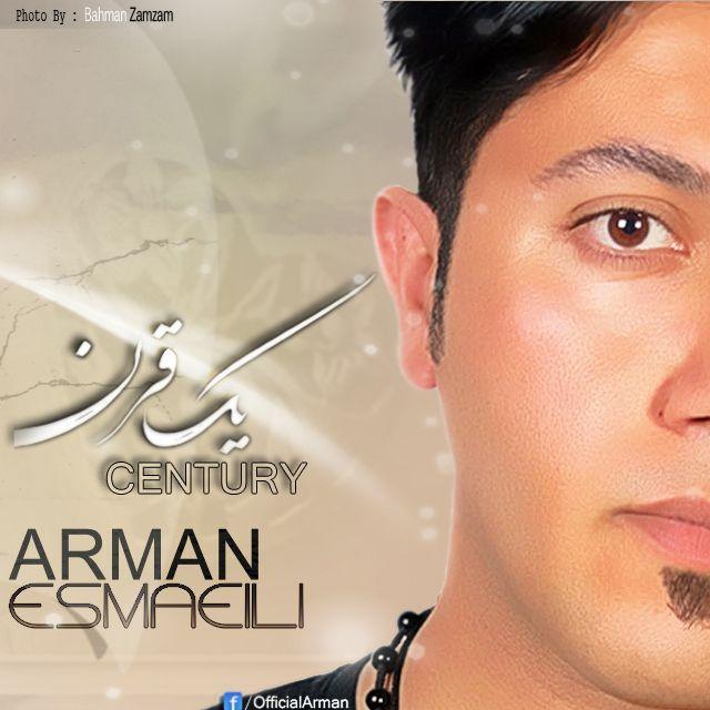 Arman Esmaeili – Yek Gharn