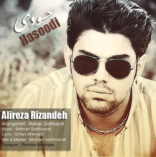 Alireza Rizandeh – Hasoodi