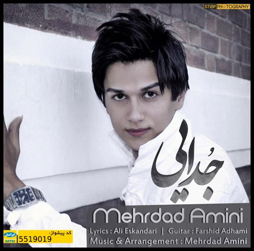 Mehrdad Amini – Jodai