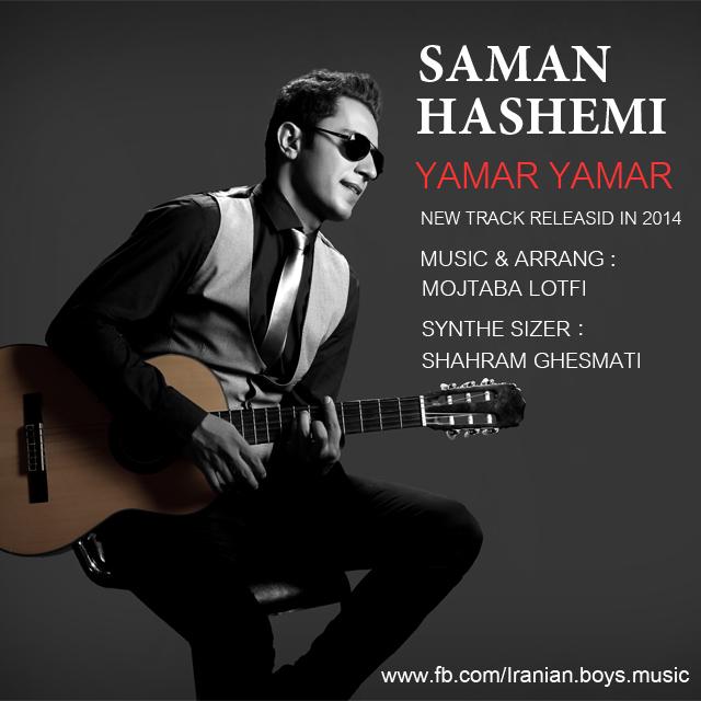 Saman Hashemi – Yamar Yama
