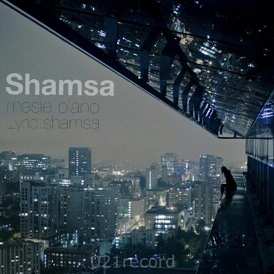 Shamsa – Mesle Piano