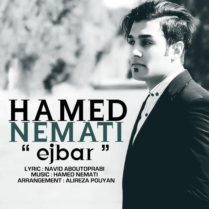 Hamed Nemati – Ejbar