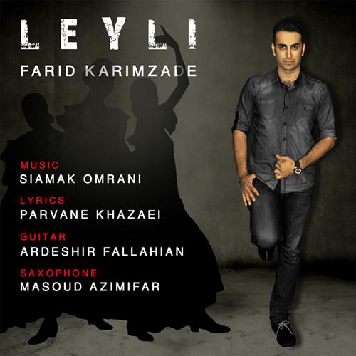 Farid Karimzade – Leyi