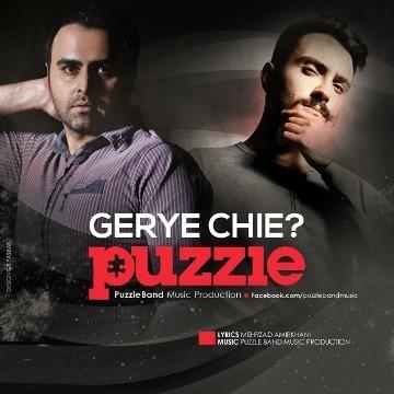 Puzzle Band – Gerye Chiye