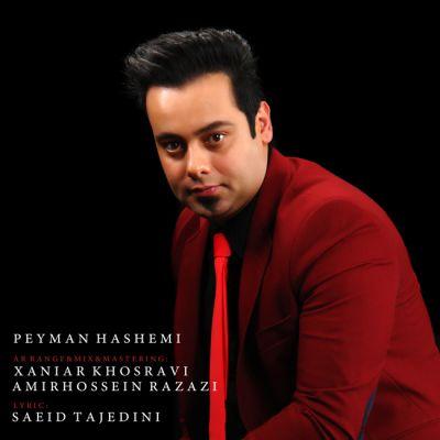 Peyman Hashemi – 2New Music