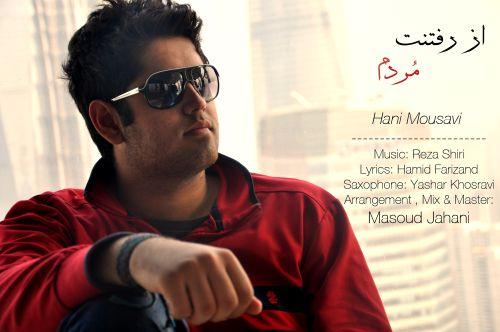 Hani Mosavi – Az Raftanet Mordam