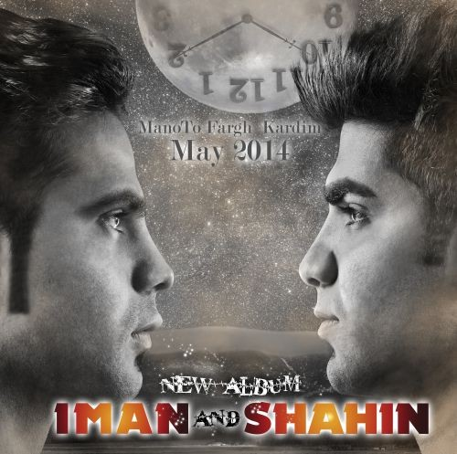 Iman Ft Shahin – Mano To Farg Kardim