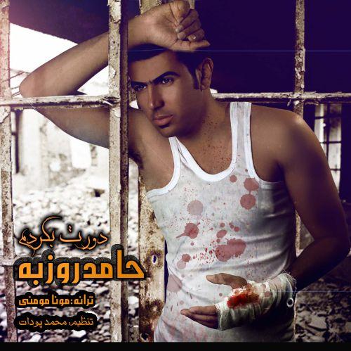 Hamed Roozbeh – Doret Begardam
