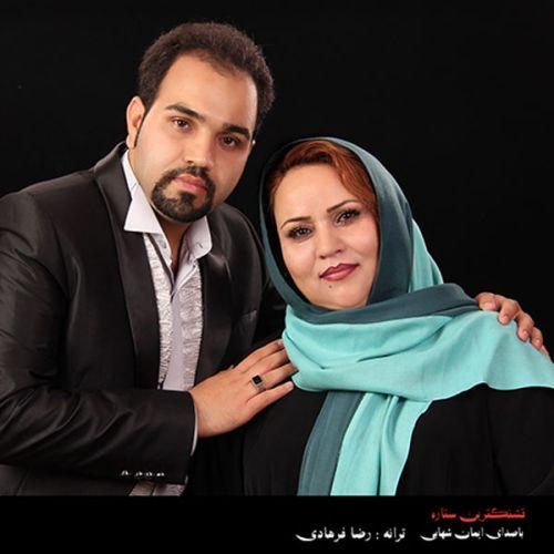 Iman Shahabi – Ghashangtarin Setareh
