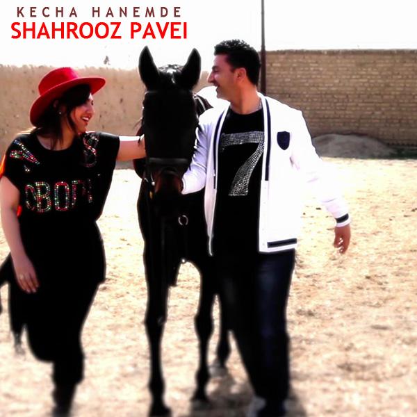 Shahrooz Pavei – Keche Hanemde