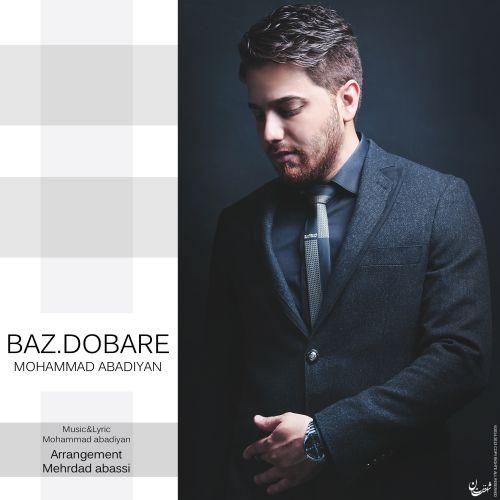 Mohammad Abadian – Baz Dobareh