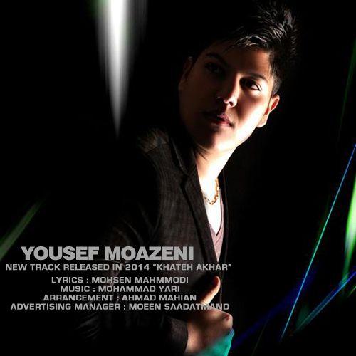 Yousef Moazeni – Khate Akhar