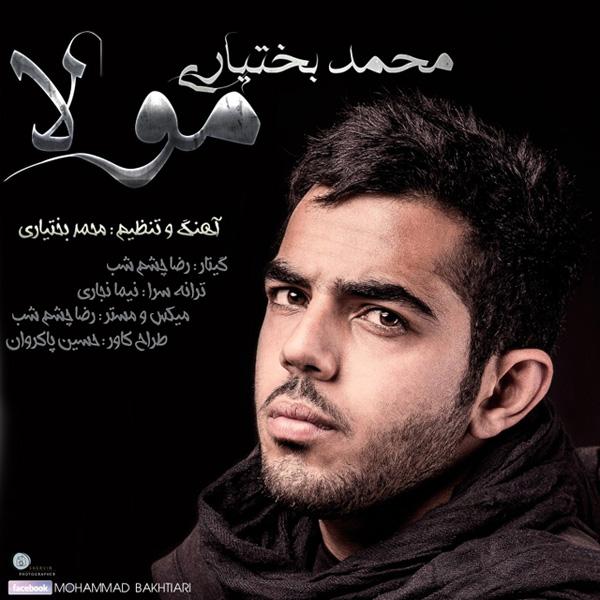 Mohammad Bakhtiari – Mola