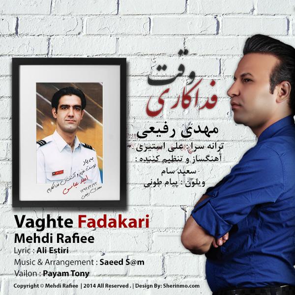 Mehdi Rafiee – Vaghte Fadakari