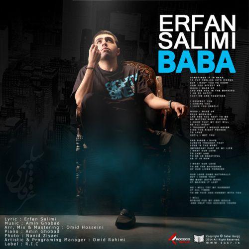 Erfan Salimi – Baba