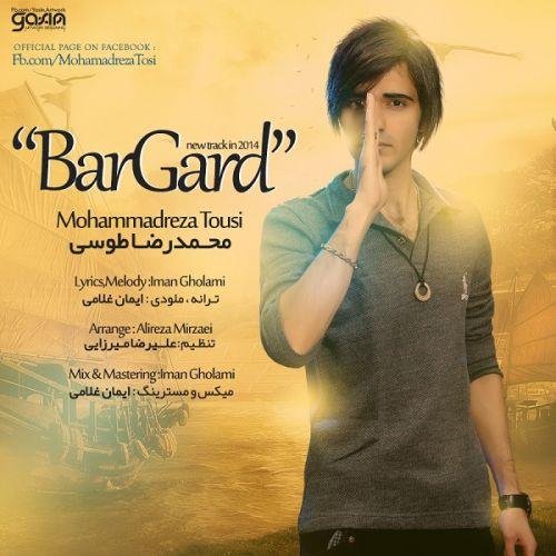 Mohammadreza Tousi – Bargard