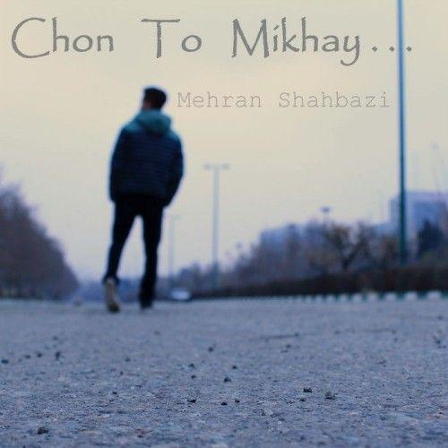 Mehran Shahbazi – Chon To Mikhai