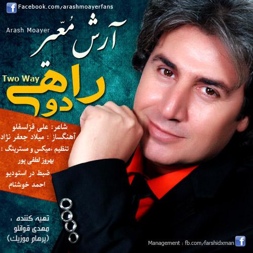 Arash Moayer – 2 Rahi