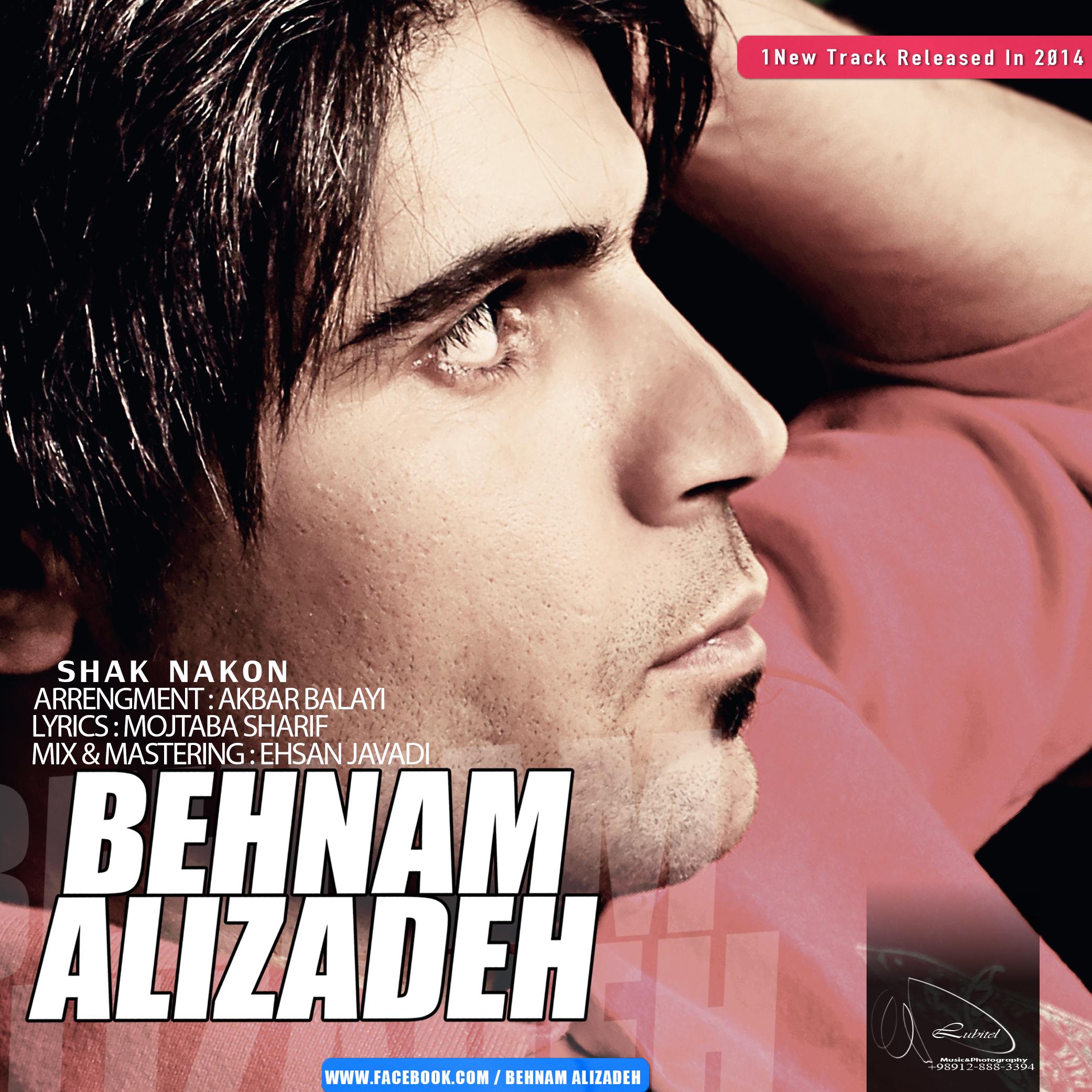 Behanam Alizadeh – Shak Nakon