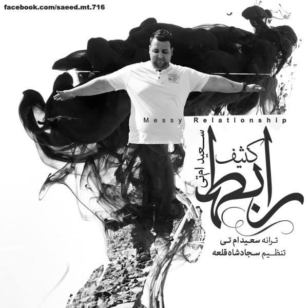 Saeed Mt – Rabeteye Kasif