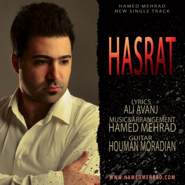 Hamed Mehrad – Hasrat
