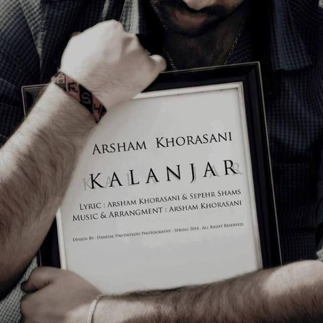 Arsham Khorasani – Kalanjar