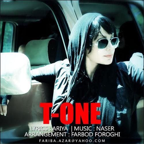 T-One – Begzari Sadeh